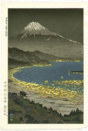 Okada Koichi: Mt.Fuji in Nihon Daira - Artelino