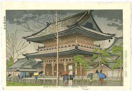 Fujishima Takeji: Rain in Higashi-Honganji Temple - Artelino