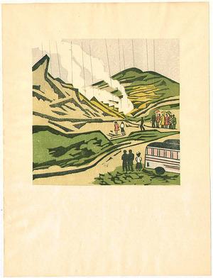 前川千帆: Kawayu - Hot Spring Notes - Artelino