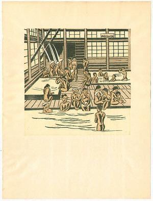 前川千帆: Sugayu - Hot Spring Notes - Artelino