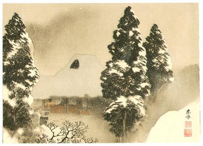 Yamamoto Shunkyo: House in Snow - Artelino