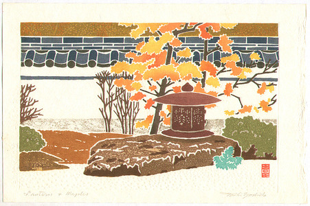 吉田遠志: Lanterns and Maples - Artelino