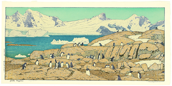 吉田遠志: Gentoo Penguins - Artelino