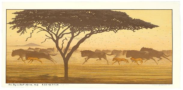 吉田遠志: One Day in East Africa No. 3 - Artelino