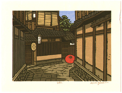 Nishijima Katsuyuki: Beginning of Autumn - Artelino