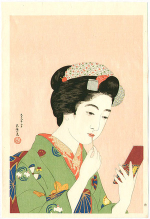 Hashiguchi Goyo: Lady and Lip Stick - Artelino