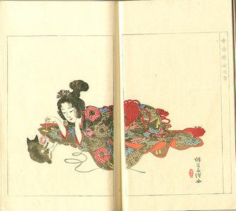 月岡芳年: World of Art - Bijutsu Sekai Vol.1 - Artelino