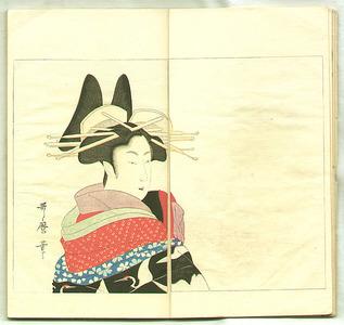 Watanabe Seitei: World of Art - Bijutsu Sekai Vol.3 - Artelino