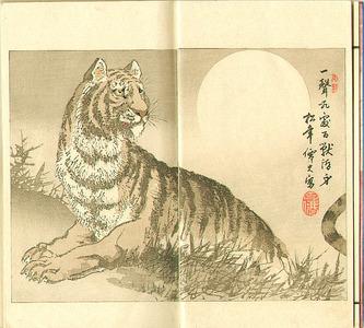 葛飾北斎: World of Art - Bijutsu Sekai Vol. 8 - Artelino