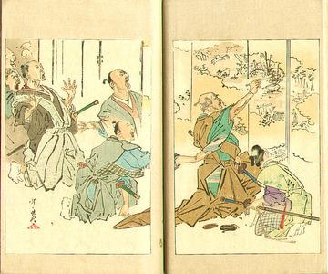 Kawanabe Kyosai: Drumming God is Thunder God - Bijutsu Sekai Vol.16 - Artelino