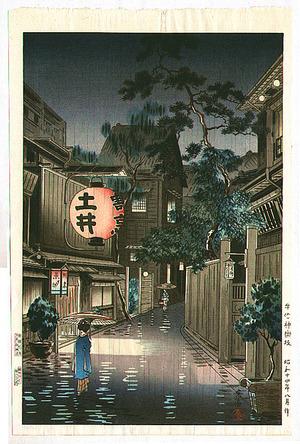 Tsuchiya Koitsu: Red Lantern - Artelino
