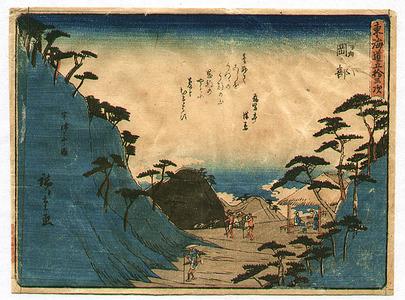 Utagawa Hiroshige: Okabe - Kyoka Tokaido - Artelino