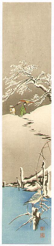 古峰: Snowy Pond - Artelino