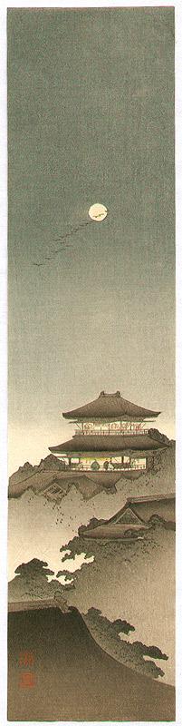 古峰: Moonlight over a Palace - Artelino
