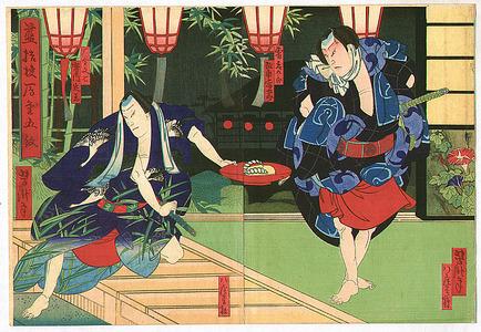 歌川芳滝: Gift of Sandal - Kabuki - Artelino