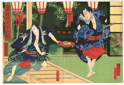 Utagawa Yoshitaki: Gift of Sandal - Kabuki - Artelino