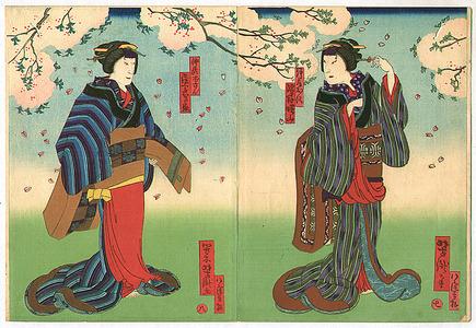 歌川芳滝: Under the Cherry Blossoms - Kabuki - Artelino