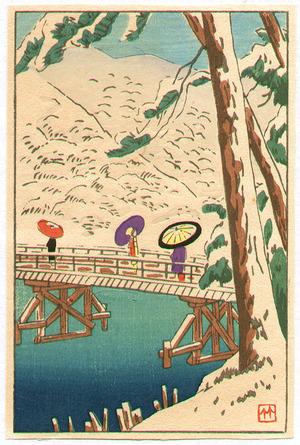 Fujishima Takeji: Snow Covered Bridge - Artelino