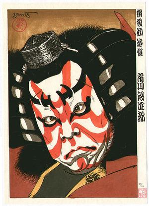Paul Binnie: Ichikawa Danshiro in Gohiikikanjincho - Artelino