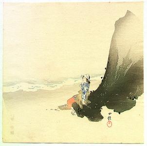 Hasegawa Konobu: Fisher Girl - Artelino