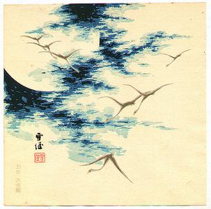 Kamisaka Sekka: Flying Geese - Artelino