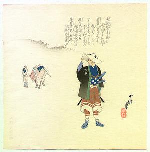 Hasegawa Konobu: Traveller - Artelino