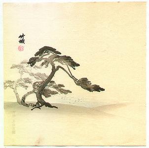 Odake Chikuha: Pine Trees - Artelino