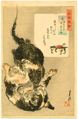 Ogata Gekko: Rat Attacks a Cat - Gekko's Essay - Artelino