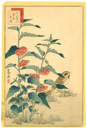 Nakayama Sugakudo: Sparrow and Flowers - Artelino