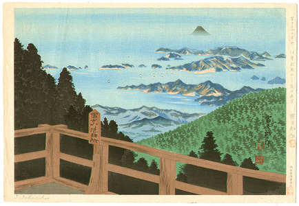 Tokuriki Tomikichiro: Mt. Fuji from Ise - Thirty-six Views of Mt. Fuji - Artelino