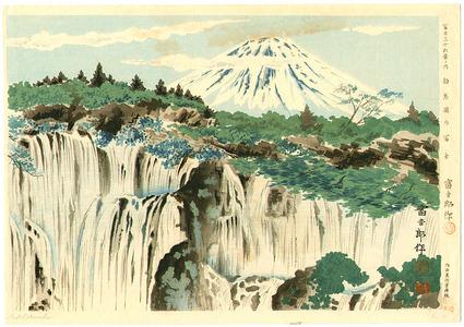 Tokuriki Tomikichiro: Mt. Fuji from Shiraito Waterfall - Thirty-six Views of Mt. Fuji - Artelino