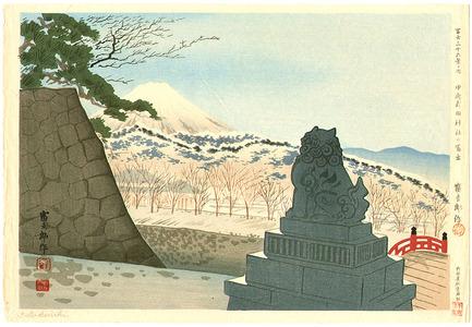 Tokuriki Tomikichiro: Mt Fuji from Takeda Shrine - Thirty-six Views of Mt. Fuji - Artelino