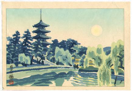 Kotozuka Eiichi: Sarusawa Pond - Artelino