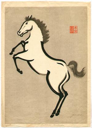 Urushibara Mokuchu: Horse - Artelino
