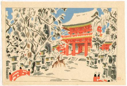 Kotozuka Eiichi: Kasuga Shrine in Snow - Artelino
