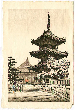 Ito Nisaburo: Pagoda in Rain - Artelino