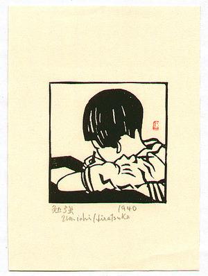 Hiratsuka Unichi: Studying - Artelino