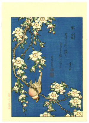 葛飾北斎: Ballfinch on a Cherryy Tree Branch - Artelino