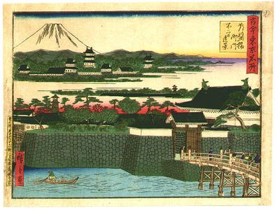 Utagawa Hiroshige III: Edo Castle and Mt. Fuji - Artelino