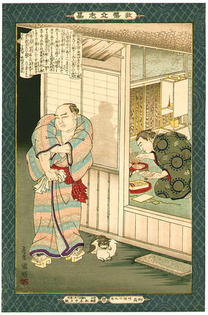 Utagawa Kuniaki: Sumo Wrestler Tanikaze - Kyodo Risshi - Artelino