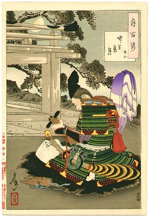 月岡芳年: Chikubushima Moon - One Hundred Aspects of the Moon # 28 - Artelino
