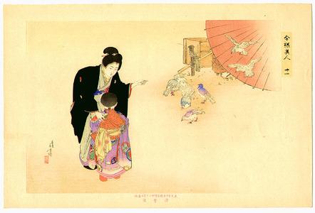 Mizuno Toshikata: Mother and Daugher - Imayo Bijin - Artelino