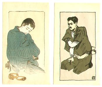 Igawa Sengai: Hazayama and Kamata - Demon Gold - Artelino