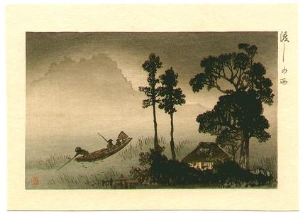 Yamamoto Shoun: Boat and Hut - Artelino