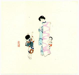 Hasegawa Sadanobu III: Family - Artelino