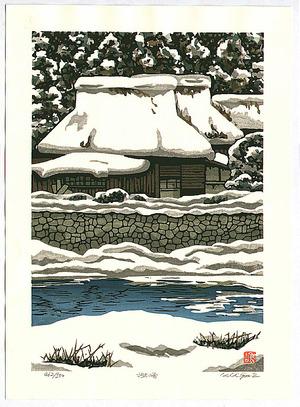 Nishijima Katsuyuki: Kutsugi in Snow - Artelino
