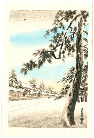 Kotozuka Eiichi: Kyoto Imperial Palace - Artelino