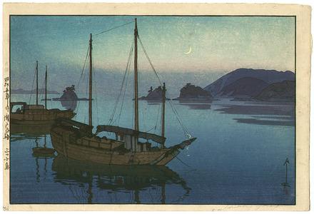 Yoshida Hiroshi: Three Little Island - Artelino
