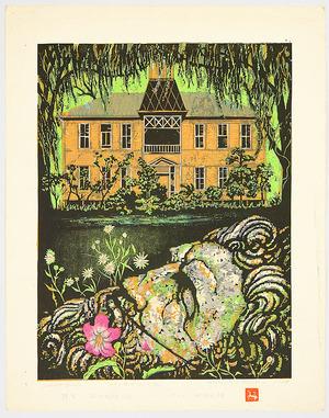 北岡文雄: House in New Orleans - Artelino