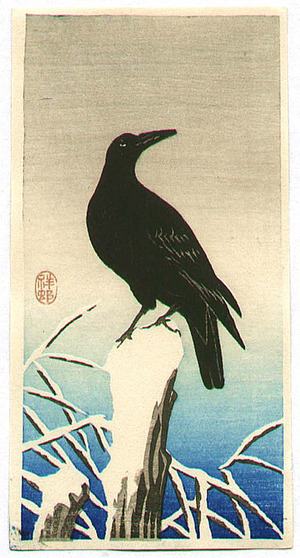 小原古邨: A Crow on a Snow Covered Tree Stump - Artelino